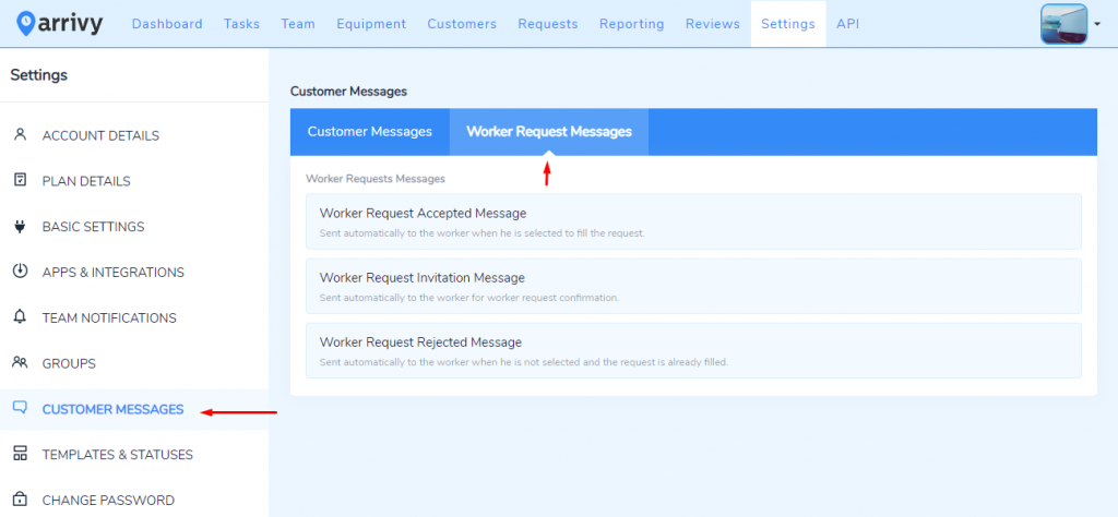 Modify the Worker Request message masters in Settings